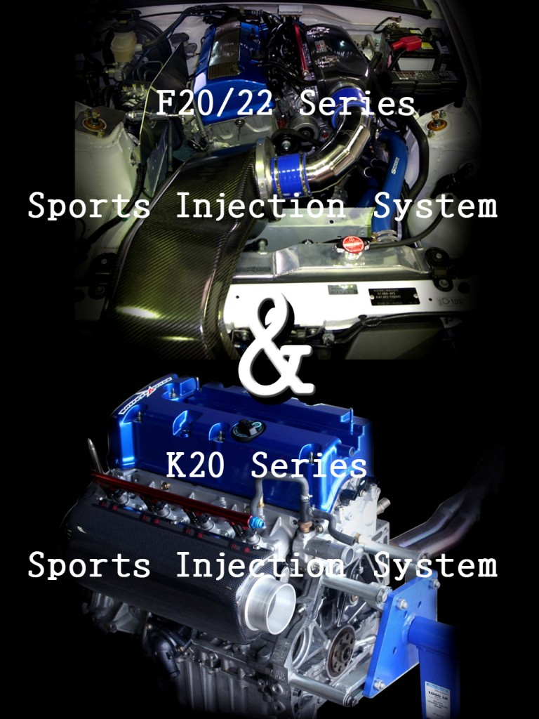 sports_injection_53