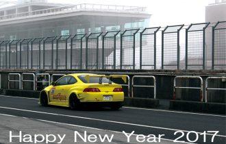 <謹賀新年>Happy New Year 2017