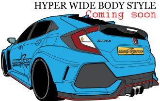<近日発売>CIVIC FK7/8 Hyper Wide Body Kit 11月末日新登場!