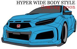 <新製品>CIVIC FK8 Hyper Wide Body Kit 12月中旬発売決定!