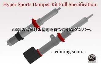<近日発売>S660 Hyper Sports Damper Kit full specification